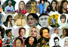 1 January day in indian and world history in hindi