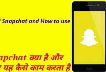 Review of snapchat and how to use