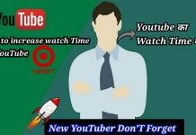 how to increase watch time on youtube