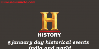 6 January day in india and world historical event