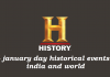4 january day history india and world