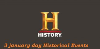 3 january day historical events hindi