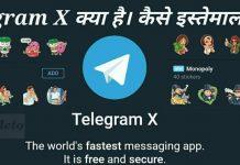 Reviews of telegram x in hindi