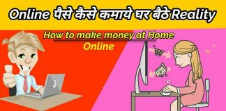 Online Earn money at home Top idea