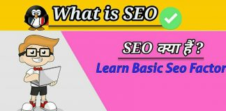 what is Seo hindi