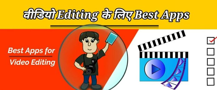 best free top 5 video editing apps