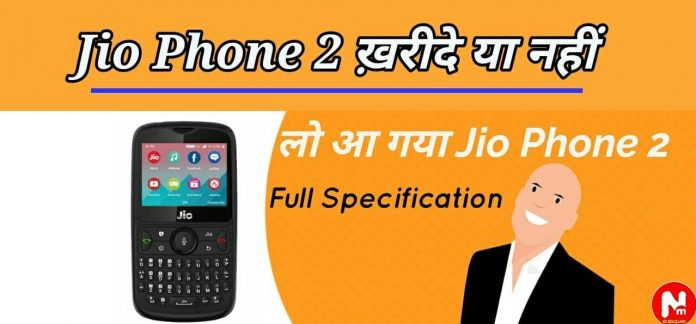 Reliance jio phone 2 hindi