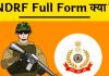 Full Form NDRF kya hai Hindi