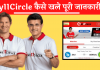 My11Circle App Download Hindi