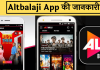 Altbalaji App kya hai download kare hindi