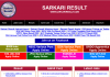 Sarkari Result Sarkari Naukari in Hindi Sarkari Results, Latest Online Form Result