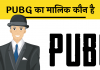 PUBG Game ka Malik Pubg kis desh ka hai hindi