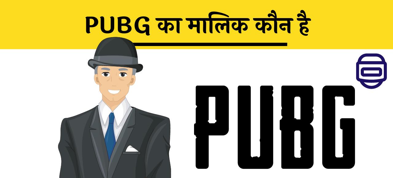 PUBG Game ka Malik Pubg kis desh ka hai hindi