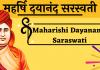 10 Line Maharishi Dayanand Saraswati short essay hindi