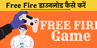 Free Fire download update kaise kare Hindi