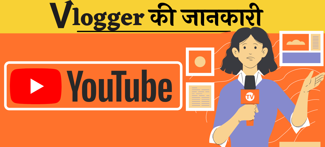 vlogger vlogging vlog meaning kya hai hindi