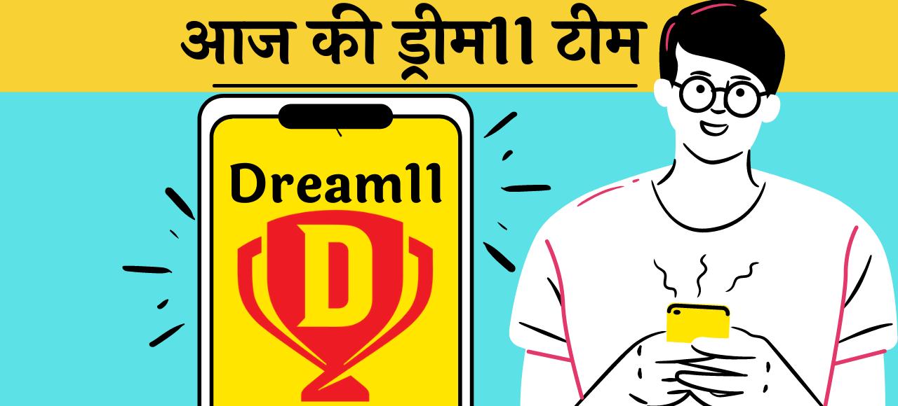 Aaj Ki Dream11 Team kya hai