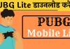 Pubg Mobile Lite Download Update kaise kare